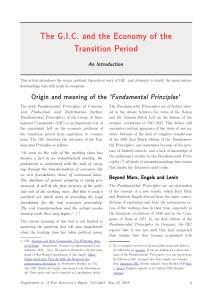 AFRD Vol2-03 SupplementGIC_1